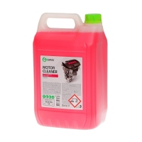 Grass Motor Cleaner, 5.8кг 110292